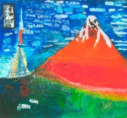 「冨嶽三十六景 凱風快晴(通称:赤富士)」をもとに園児たちが描いた作品